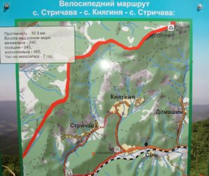Карта маршрута № 1