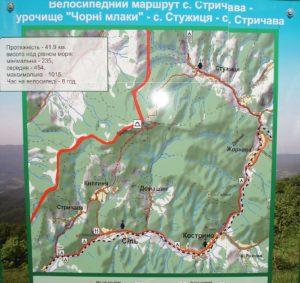 Карта маршрута № 2